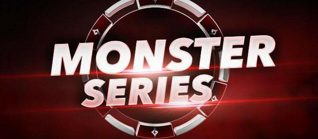 Возвращение Monster Series с гарантией $3.4 млн